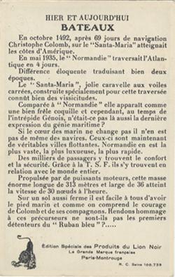 PAQUEBOT NORMANDIE - CARTE COLLECTION FRANCE GF CIRAGE LION NOIR VERSO 1 HIER ET AUJOURD`HUI