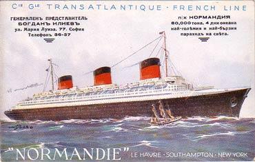 Cie Gle Transatlantique - Carte publicitaire Agent de la Cie à SOFIA / BULGARIE